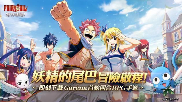 魔導少年:夥伴集結! скриншот 8