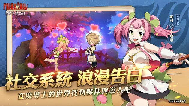 魔導少年:夥伴集結! скриншот 12