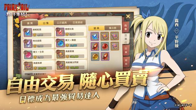 魔導少年:夥伴集結! скриншот 11