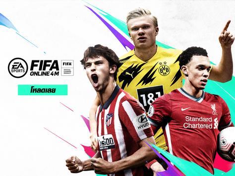 FIFA Online 4 M 스크린샷 5