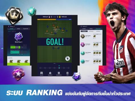FIFA Online 4 M 스크린샷 12