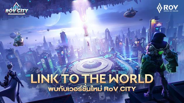 Garena RoV: RoV City poster