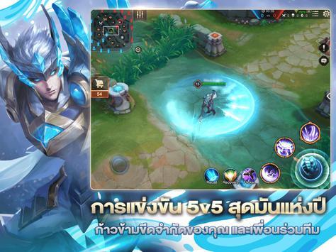 Garena RoV: Mobile MOBA ảnh chụp màn hình 14