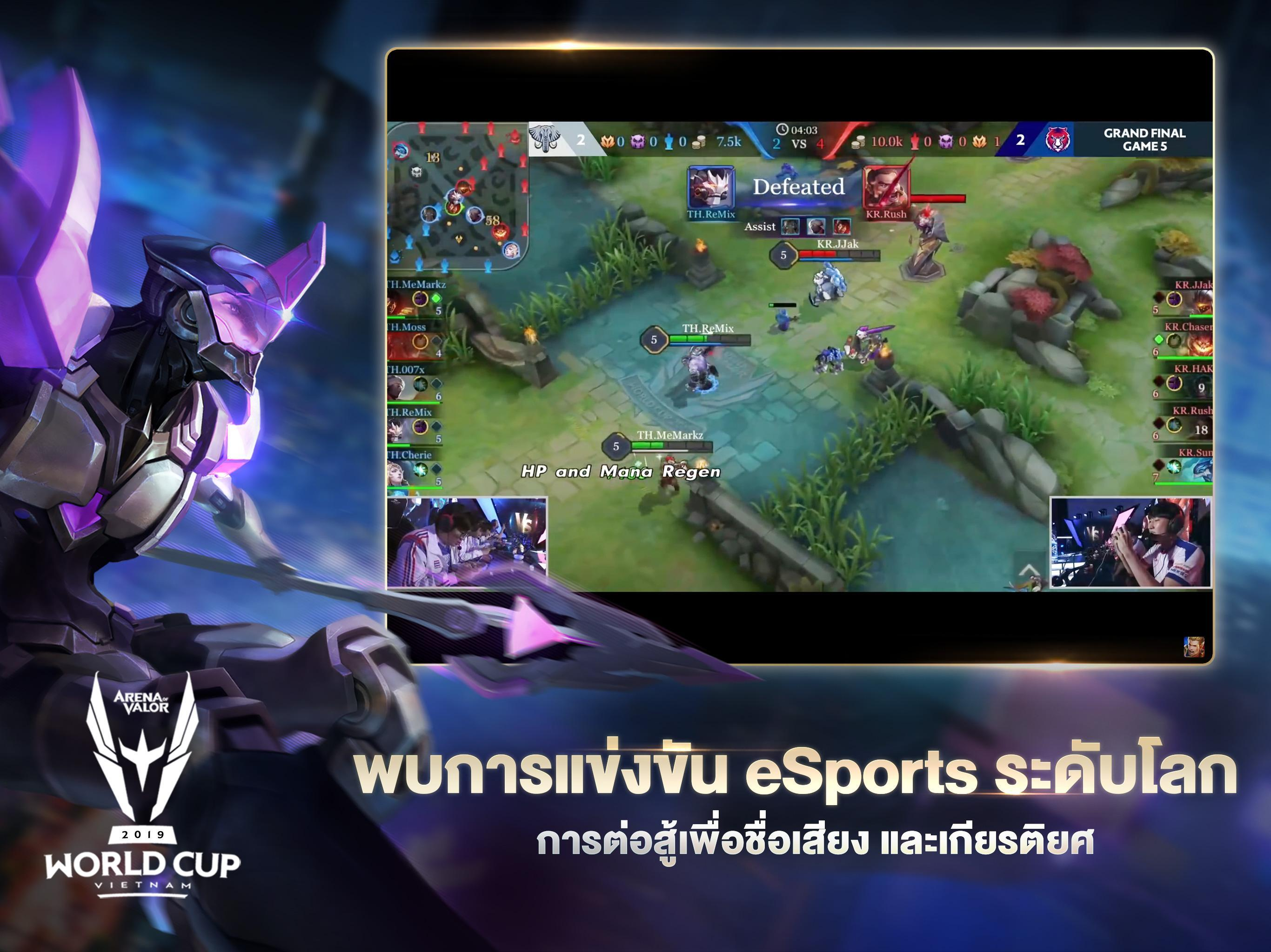 Garena RoV: Mobile MOBA for Android - APK Download