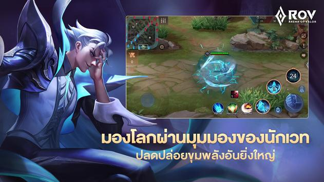 Garena RoV: Mobile MOBA screenshot 1