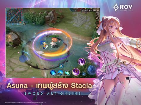 Garena RoV: RoV City screenshot 22