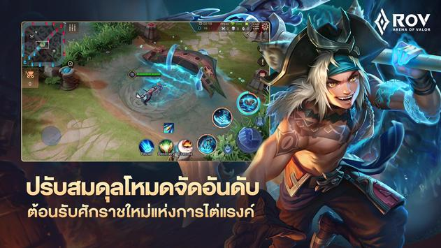 Garena RoV: Mobile MOBA screenshot 2