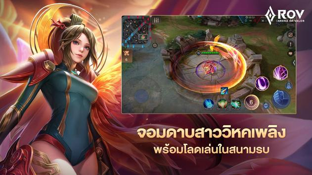 Garena RoV: Mobile MOBA screenshot 4