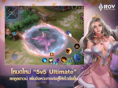 Garena RoV: Mobile MOBA screenshot 7