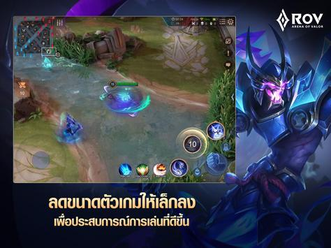 Garena RoV: Mobile MOBA screenshot 9