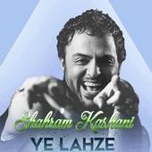 آهنگ های شهرام کاشانی icon