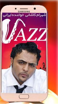 آهنگ های شهرام کاشانی poster