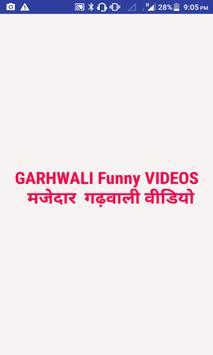 Garhwali Funny Video-Uttrakhandi Funny Video poster