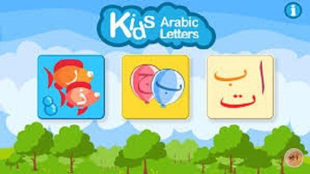 تعليم الحروف للاطفال فيديو بدون انترنت screenshot 1