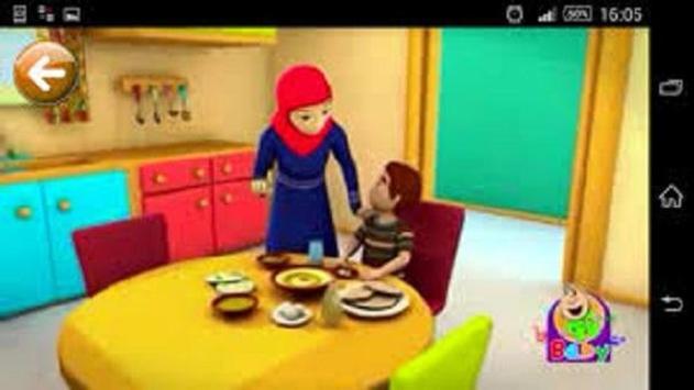 أناشيد اطفال 2019 فيديو بدون انترنت screenshot 1