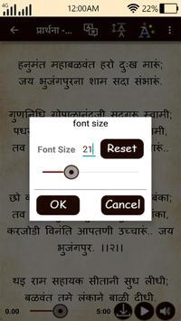 Hanuman Chalisa : Hanuman Chalisa All In One screenshot 12