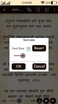 Hanuman Chalisa : Hanuman Chalisa All In One screenshot 2