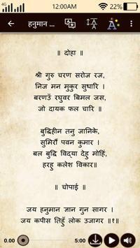 Hanuman Chalisa : Hanuman Chalisa All In One screenshot 6