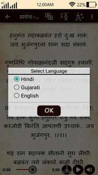 Hanuman Chalisa : Hanuman Chalisa All In One screenshot 8