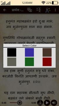 Hanuman Chalisa : Hanuman Chalisa All In One screenshot 9