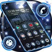 Launcher New 2020 Theme, 3D Version 图标