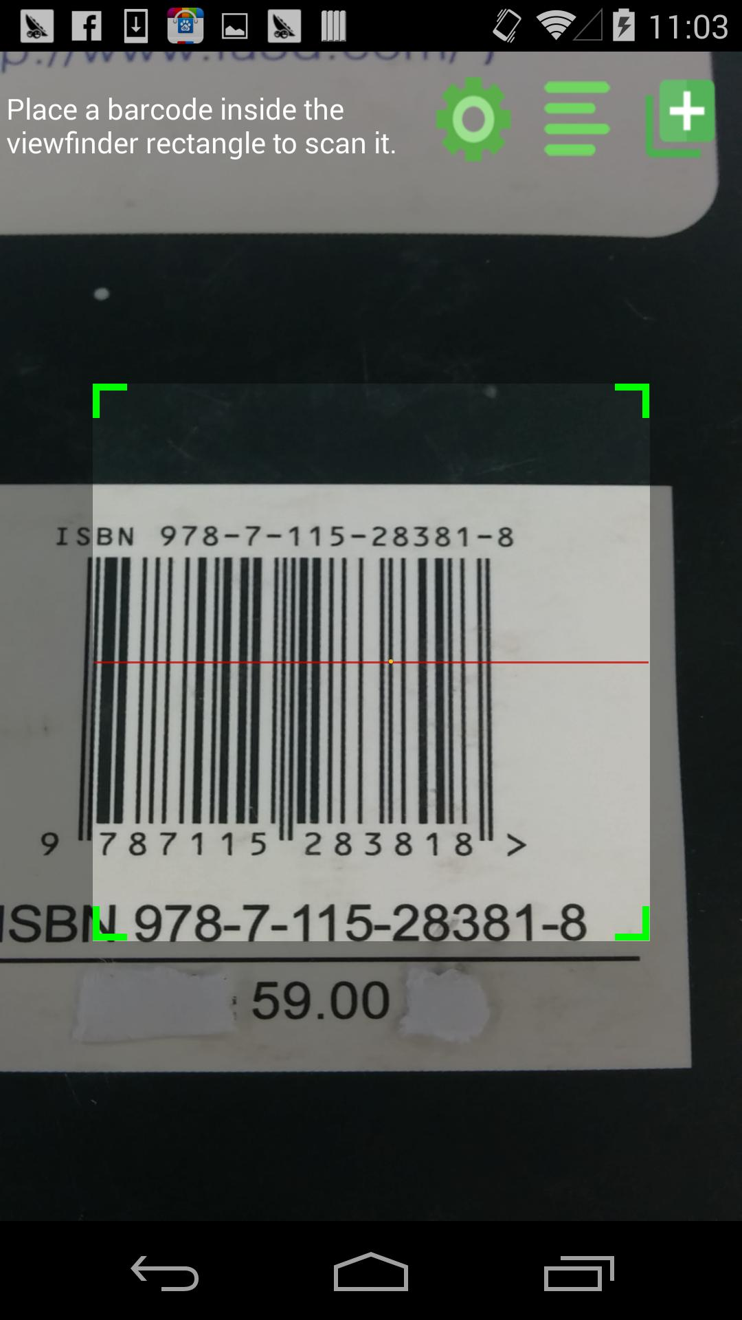 Barcode Scanner Pro for Android - APK Download