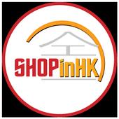 ShopinHK — Hong Kong Online Bookstore icon
