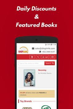 ShopinHK — Hong Kong Online Bookstore screenshot 1