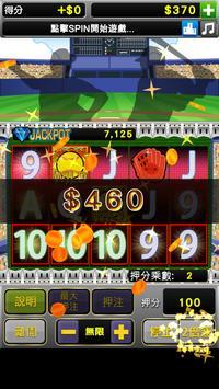 Slot棒球 screenshot 4