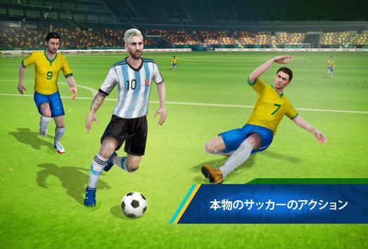 Soccer Star ポスター