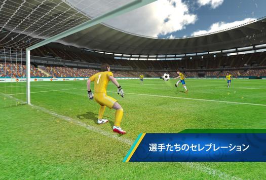 Soccer Star スクリーンショット 14