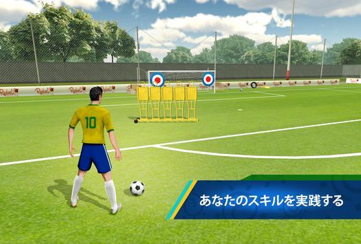 Soccer Star スクリーンショット 12