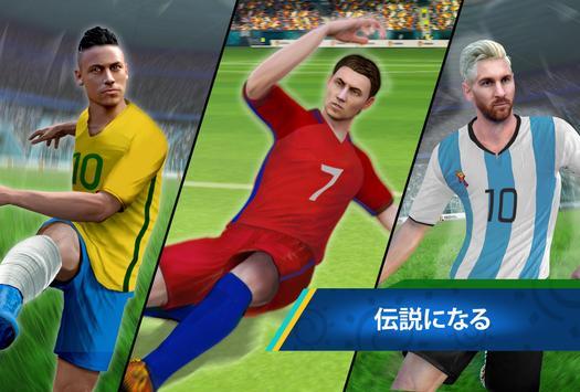 Soccer Star スクリーンショット 1