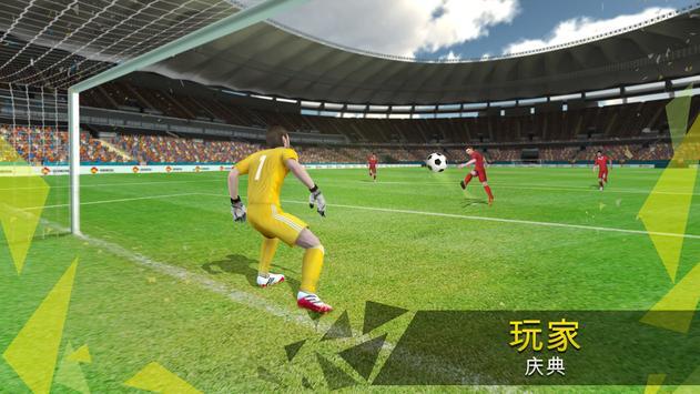 Soccer Star 截圖 7