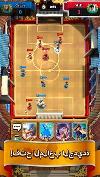 Soccer Royale تصوير الشاشة 10