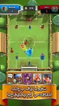 Soccer Royale تصوير الشاشة 12