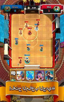 Soccer Royale تصوير الشاشة 16
