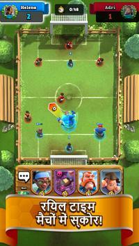 Soccer Royale पोस्टर
