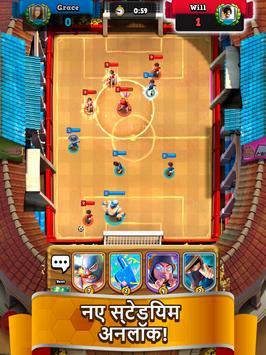 Soccer Royale स्क्रीनशॉट 10