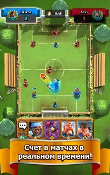 Soccer Royale скриншот 12