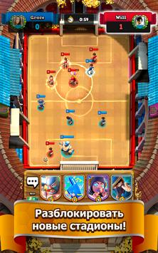 Soccer Royale скриншот 16