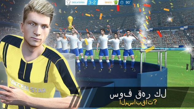 Soccer Star 2019 Top Leagues: لعبة كرة القدم تصوير الشاشة 15