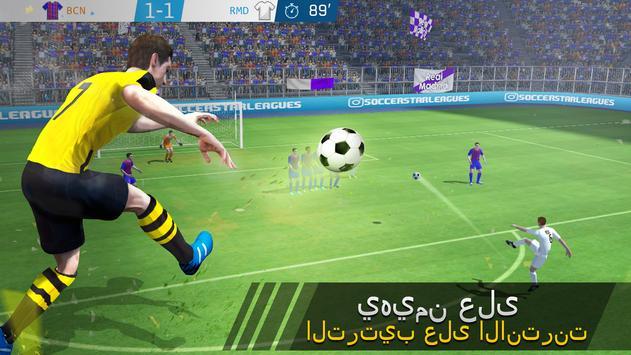 Soccer Star 2019 Top Leagues: لعبة كرة القدم تصوير الشاشة 2