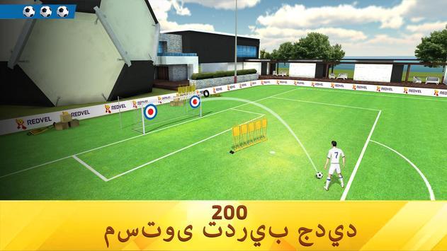 Soccer Star 2021 Top Leagues: العاب كوره تصوير الشاشة 9