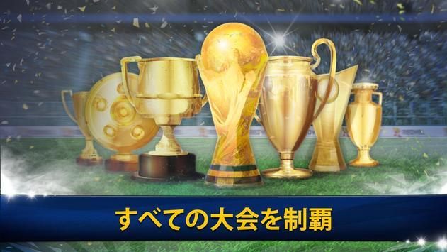 Soccer Star 2019 Top Leagues:  サッカー プレミアリーグ  jリーグ ポスター