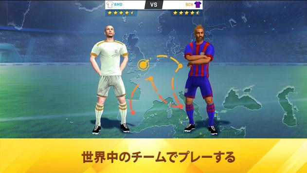 Soccer Star 2021 Top Leagues:  サッカー プレミアリーグ  jリーグ スクリーンショット 12