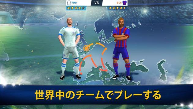 Soccer Star 2019 Top Leagues:  サッカー プレミアリーグ  jリーグ スクリーンショット 2
