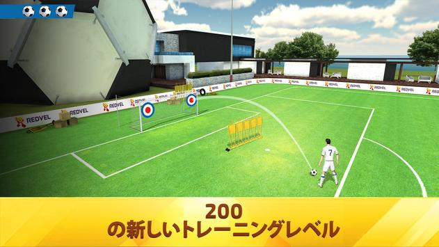 Soccer Star 2021 Top Leagues:  サッカー プレミアリーグ  jリーグ スクリーンショット 9