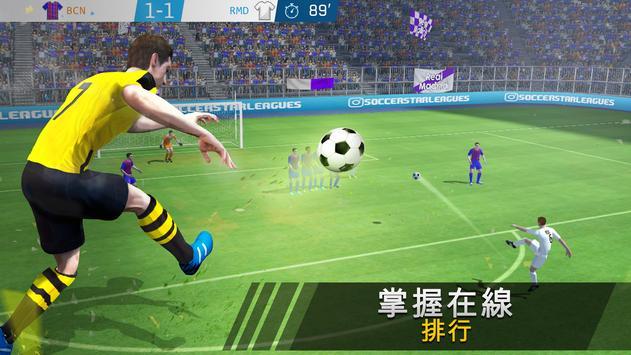 Soccer Star 2019 Top Leagues: 台灣 英超 - 足球 球賽 截圖 14