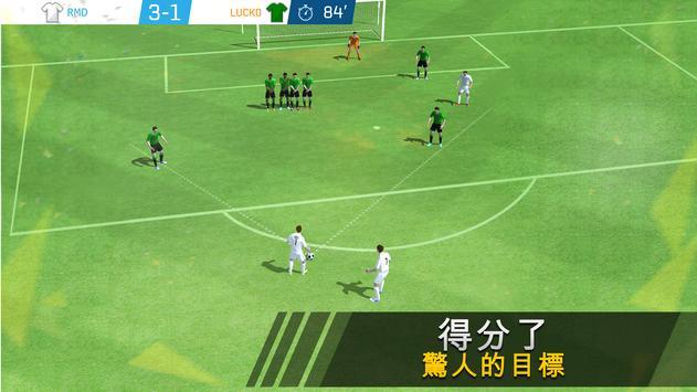 Soccer Star 2019 Top Leagues: 台灣 英超 - 足球 球賽 截圖 10